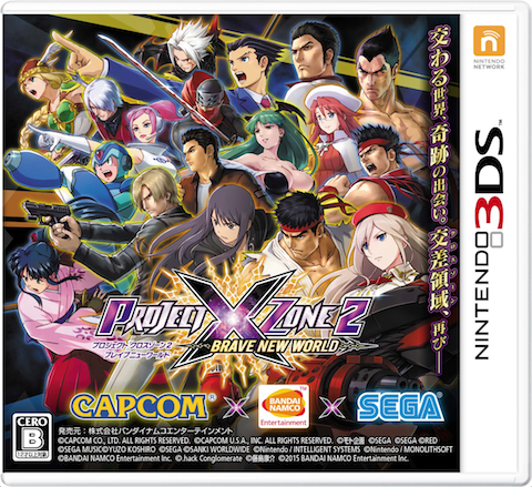 PROJECT X ZONE 2:BRAVE NEW WORLD 画像